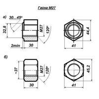 Гайка М27 (стыковая)