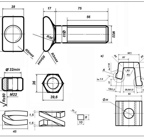 Болт клеммный М22х75 в сборе (болт, гайка, клемма)