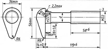 Болт ГОСТ 799-73